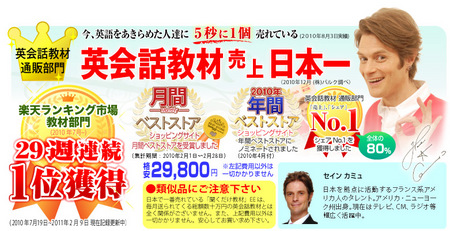 kyouzai_no1.jpg
